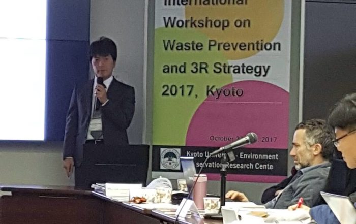 Katarzyna Michniewska International Workshop on Waste Prevention and 3R Strategy