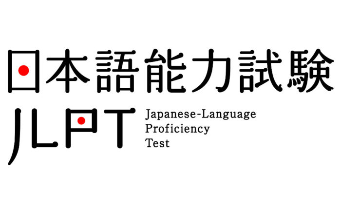 Katarzyna Michniewska Japanes Language Proficiency Test