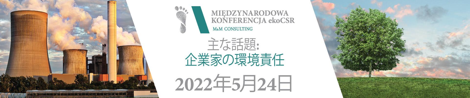 Międzynarodowa Konferencja ekoCSR 2022 - JAP