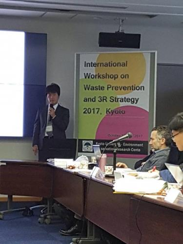 International Workshop on Waste Prevention and 3R Strategy
