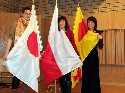 Komitet organizacyjny Polska dla Japonii